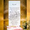 Imagine Invitatii nunta 5006 îndrăgostiți sub umbrelă