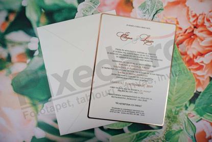 Imagine Invitatii nunta 1136 margine aurie eleganta