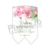 Imagine Etichetă autocolantă cod PX 13064 D